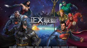 DC正版授权手游《正义联盟:超级英雄》1分钟拯救世界