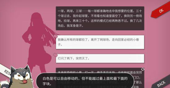 http://mtgamerdev.oss-cn-hongkong.aliyuncs.com/2017/05/gamersky_03small_06_20174171430F33.jpg