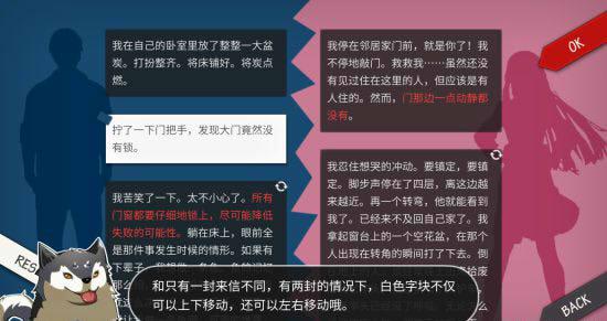 http://mtgamerdev.oss-cn-hongkong.aliyuncs.com/2017/05/gamersky_04small_08_20174171430519.jpg