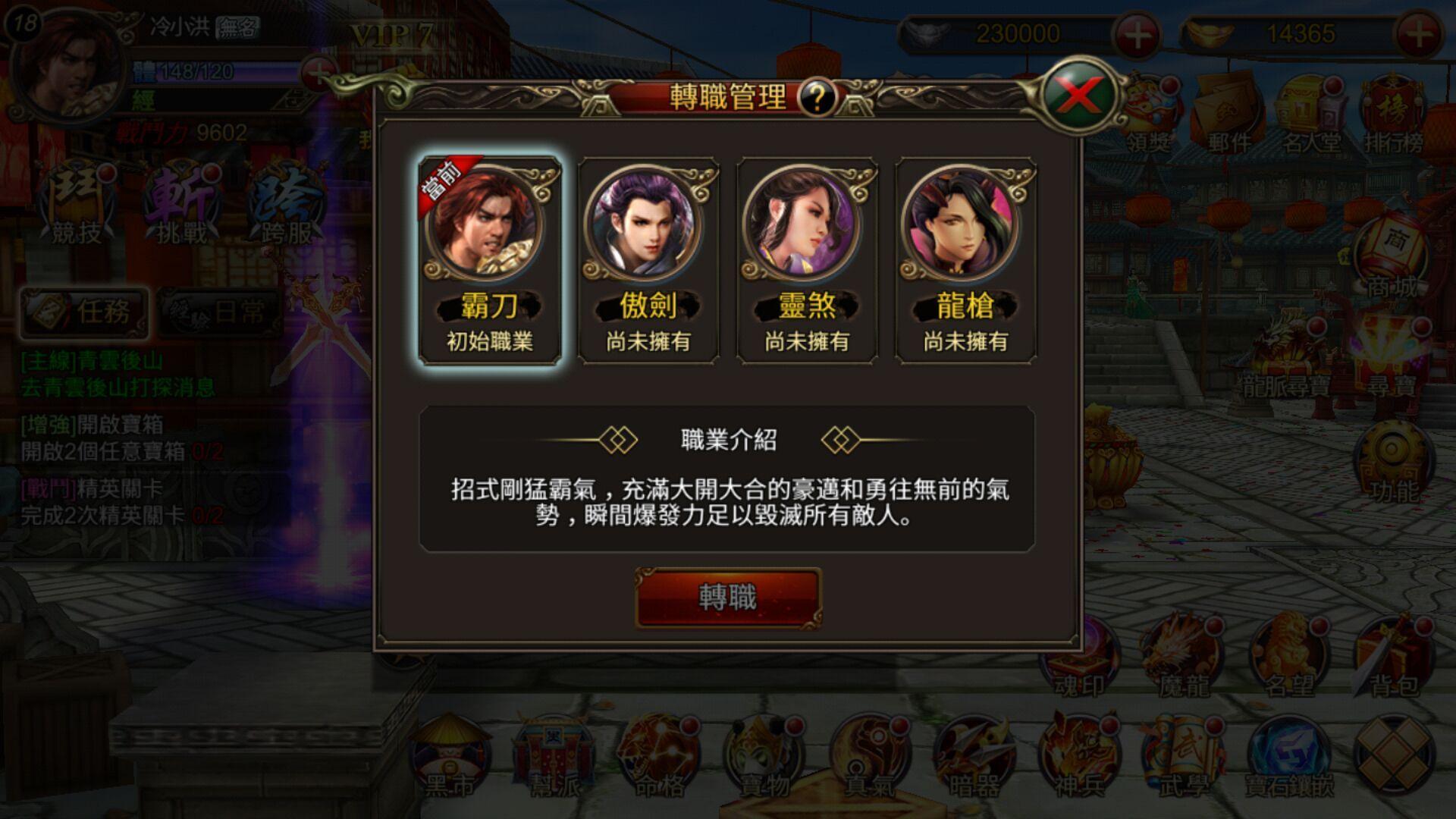 QQ图片20170602185453