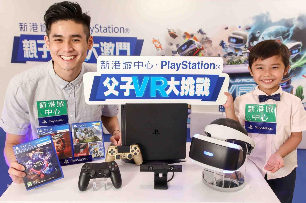 C:\Users\mattnam\Desktop\MTG新聞\6月\9\【最新消息】PlayStation®・新港城中心 父親節「親子VR大激鬥」 率先試玩PS4古惑狼 遊戲\PS VR Father s day.jpg