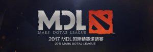TI7前模拟考试!DOTA2 MDL国际邀请赛赛程公布