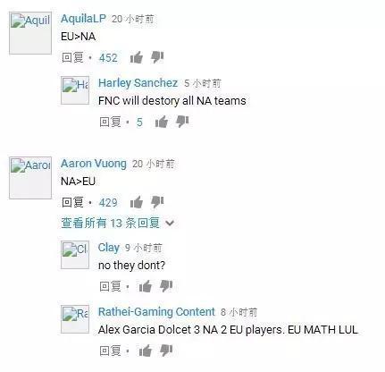 EU>NA & NA>EU