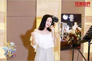 古风才女董贞倾情助阵《梦间集》同名主题曲