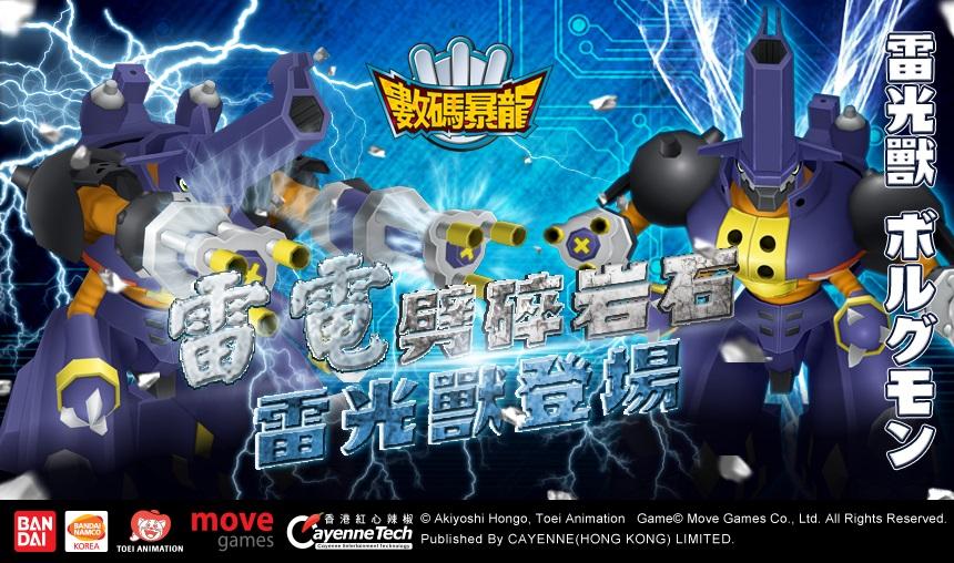 http://event.wasabii.com.hk/NEWSIMG/dm/170313/05.jpg