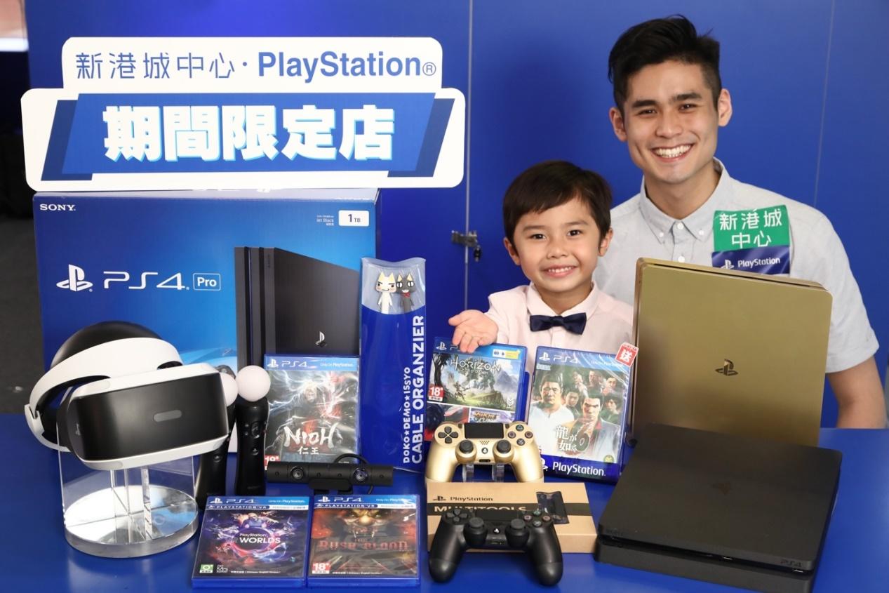 C:\Users\mattnam\Desktop\MTG新聞\6月\9\【最新消息】PlayStation®・新港城中心 父親節「親子VR大激鬥」 率先試玩PS4古惑狼 遊戲\Pop Up Store.jpg