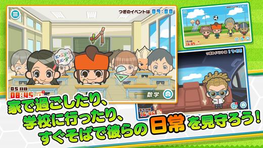 3DS游戏《闪电十一人》改编手游正式登陆App Store
