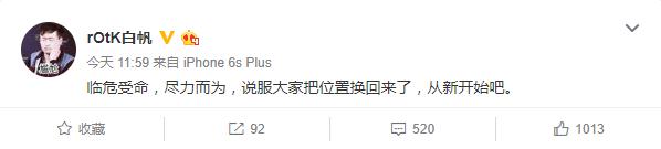 DOTA2 MDL邀请赛小组赛首日LGD四战全胜!