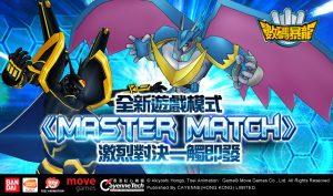 http://event.wasabii.com.hk/NEWSIMG/dm/170705/05.jpg