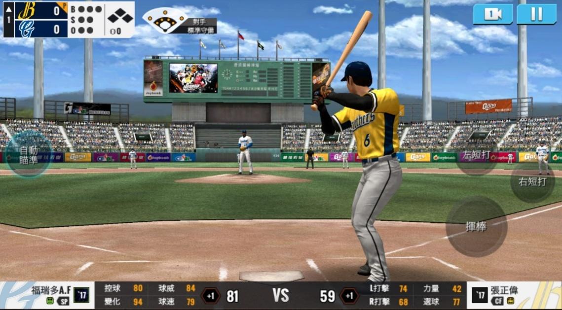 X:\2.行銷處\03. 各遊戲專案\02. PI2棒球殿堂2\04. 新聞稿相關\20170629_更新\比賽能力資訊.jpg