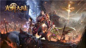 《光明大陆》CCG亮点回顾 上海专服即将狂欢开启