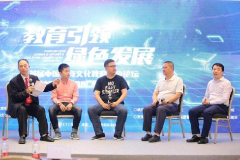 http://mtgamerdev.oss-cn-hongkong.aliyuncs.com/2017/07/%E5%9B%BE%E7%89%8715.png