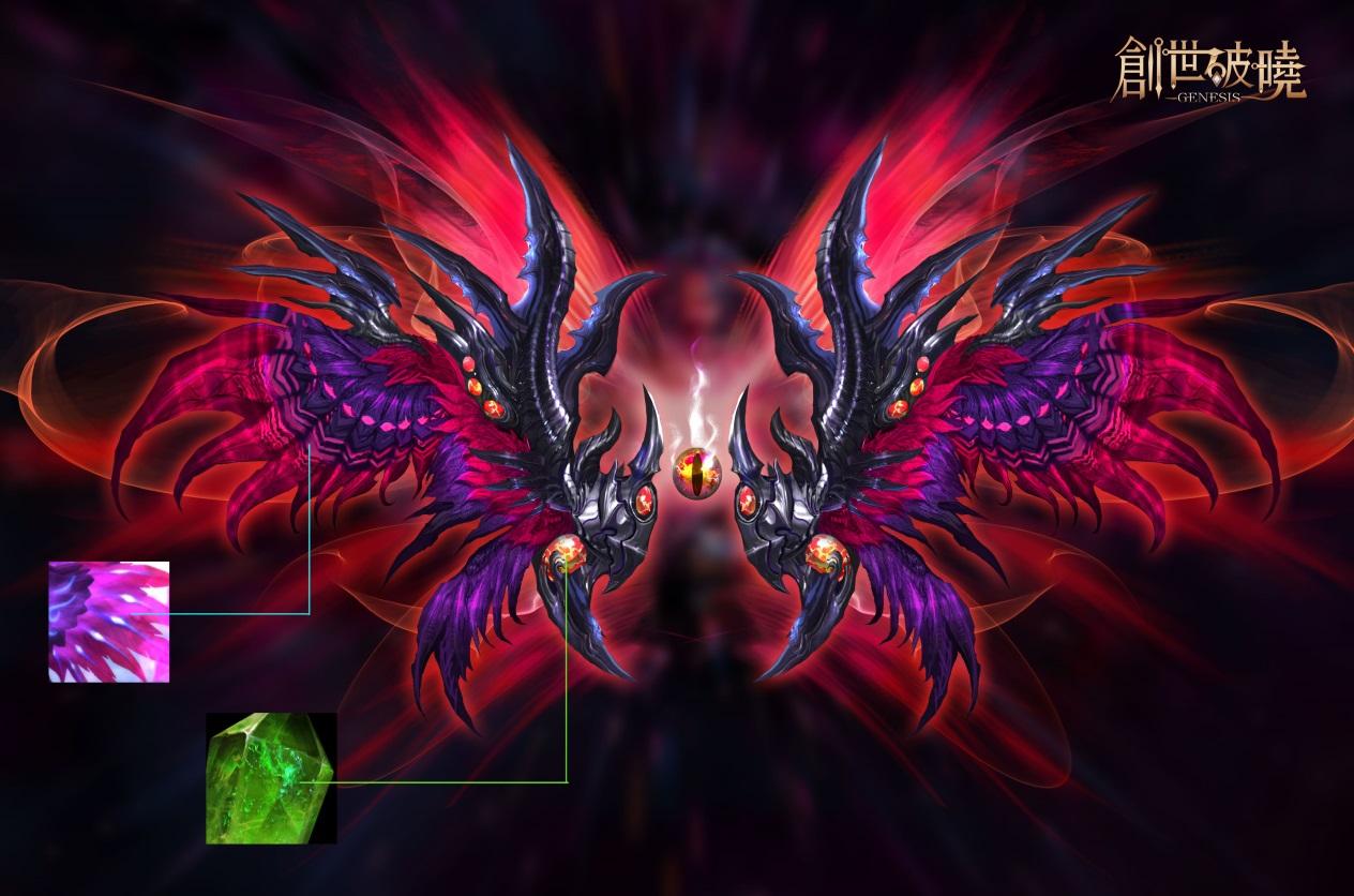 5阶翅膀—战士