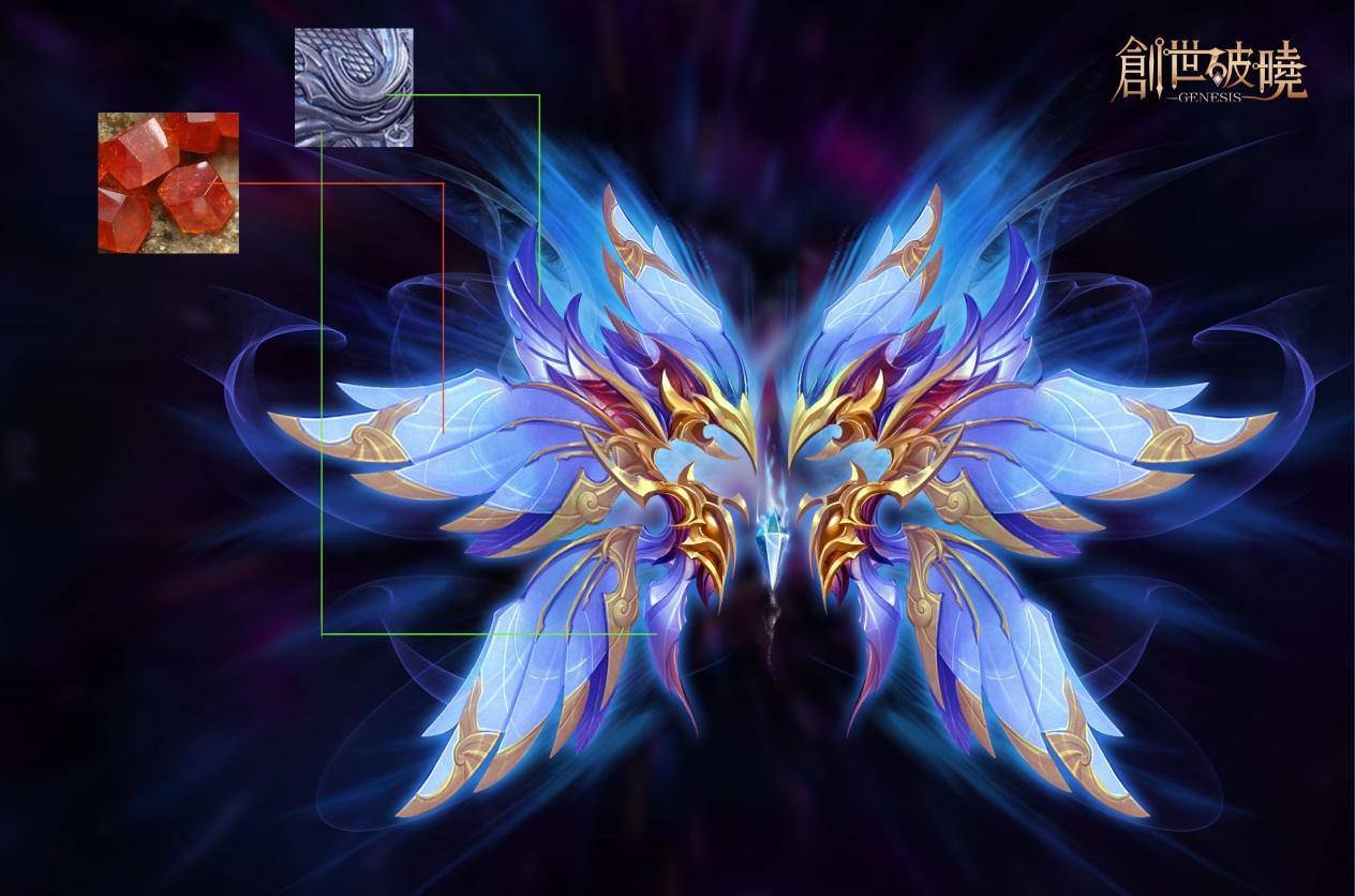 5阶翅膀—法师