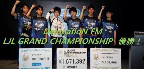 LJL联赛的奖金由Amazon赞助,同样超过了10万日元