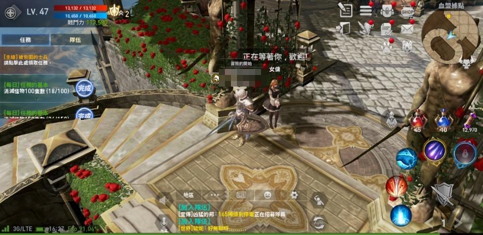 X:\2.行銷處\03. 各遊戲專案\17. 天堂2革命\04. 新聞稿相關\20170901_要塞攻略\Taiwan\KakaoTalk_20170822_163533239.jpg