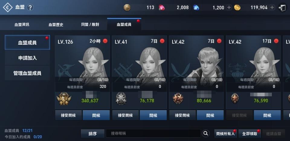 X:\2.行銷處\03. 各遊戲專案\17. 天堂2革命\04. 新聞稿相關\20170901_要塞攻略\Taiwan\KakaoTalk_20170822_163534560.jpg