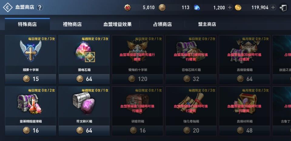 X:\2.行銷處\03. 各遊戲專案\17. 天堂2革命\04. 新聞稿相關\20170901_要塞攻略\Taiwan\KakaoTalk_20170822_163534941.jpg