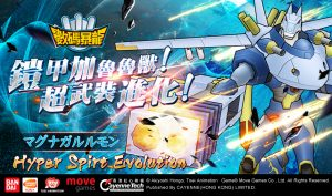 http://event.wasabii.com.hk/NEWSIMG/dm/170901/07.jpg