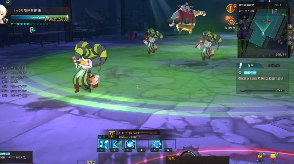 ★第二層有透明的小丑氣球,爆炸後所噴出來的綠色毒氣,造成玩家持續損血