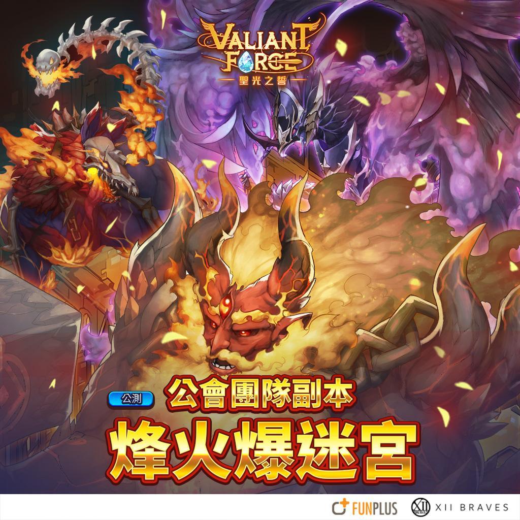 FirestormTW.jpg