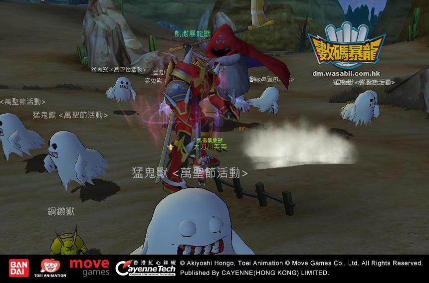 http://event.wasabii.com.hk/NEWSIMG/dm/170929/03.jpg