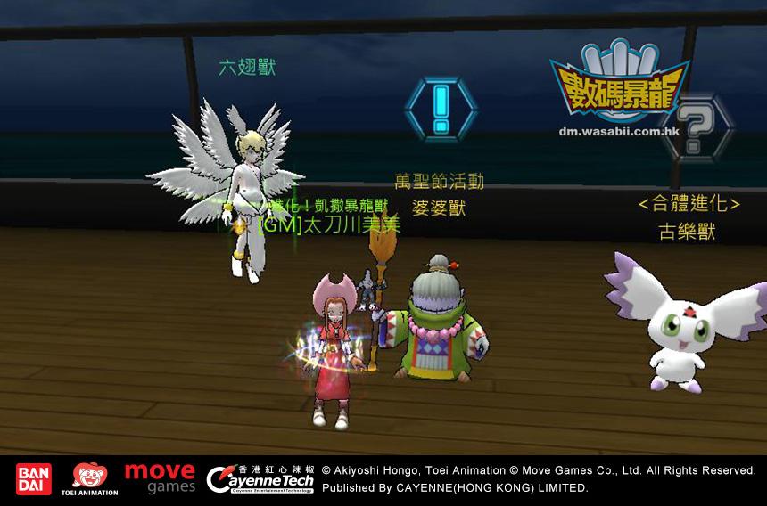 http://event.wasabii.com.hk/NEWSIMG/dm/170929/04.jpg