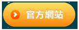 http://event.wasabii.com.hk/NEWSIMG/dm/130911/menu1.png