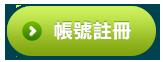 http://event.wasabii.com.hk/NEWSIMG/dm/130911/menu2.png