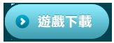 http://event.wasabii.com.hk/NEWSIMG/dm/130911/menu3.png