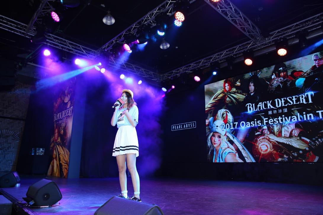 G:\●黑沙\08.新聞稿區\20171002_《黑色沙漠》Oasis Festival in Taiwan,玩家見面會圓滿落幕!\04.jpg