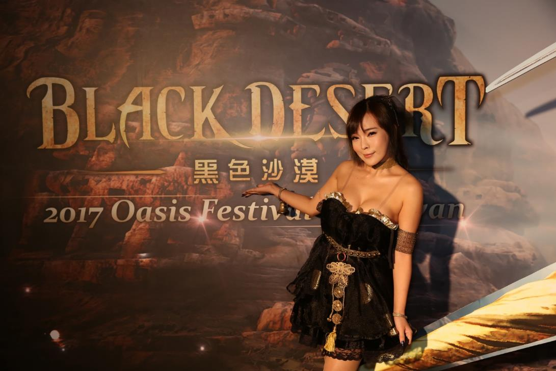 G:\●黑沙\08.新聞稿區\20171002_《黑色沙漠》Oasis Festival in Taiwan,玩家見面會圓滿落幕!\06.jpg