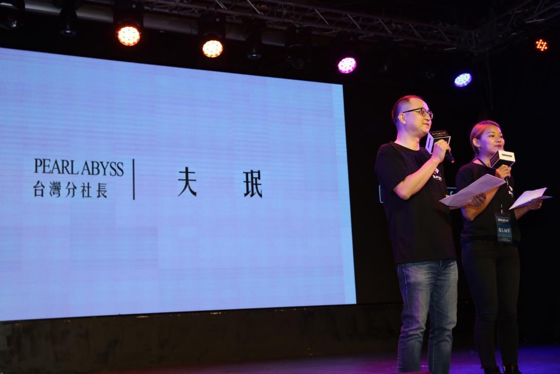 G:\●黑沙\08.新聞稿區\20171002_《黑色沙漠》Oasis Festival in Taiwan,玩家見面會圓滿落幕!\08.jpg