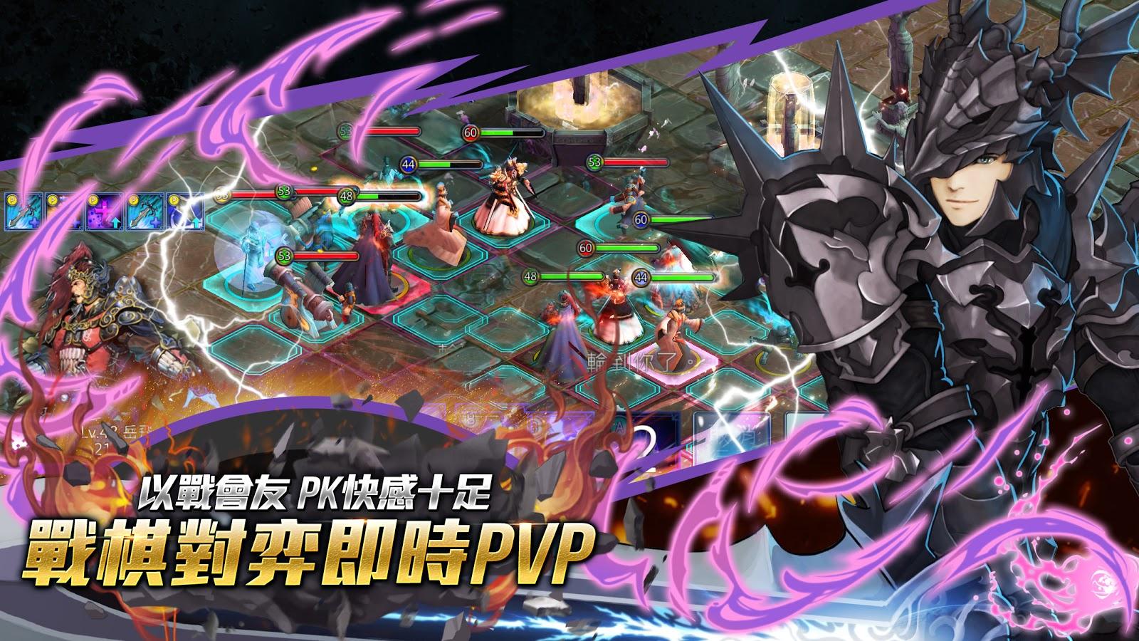 05_2208X1242_iPhone6-PLUS遊戲預覽圖(橫式).jpg