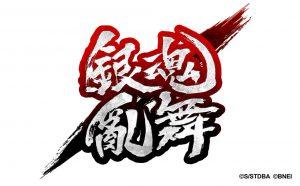 C:\Users\jfong\AppData\Local\Microsoft\Windows\INetCache\Content.Word\台湾香港用素材02.jpg