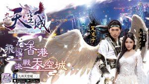 X:\FTP\Art-Group\九州天空城\fb banner\九州_FB_1920x1080_2P.jpg