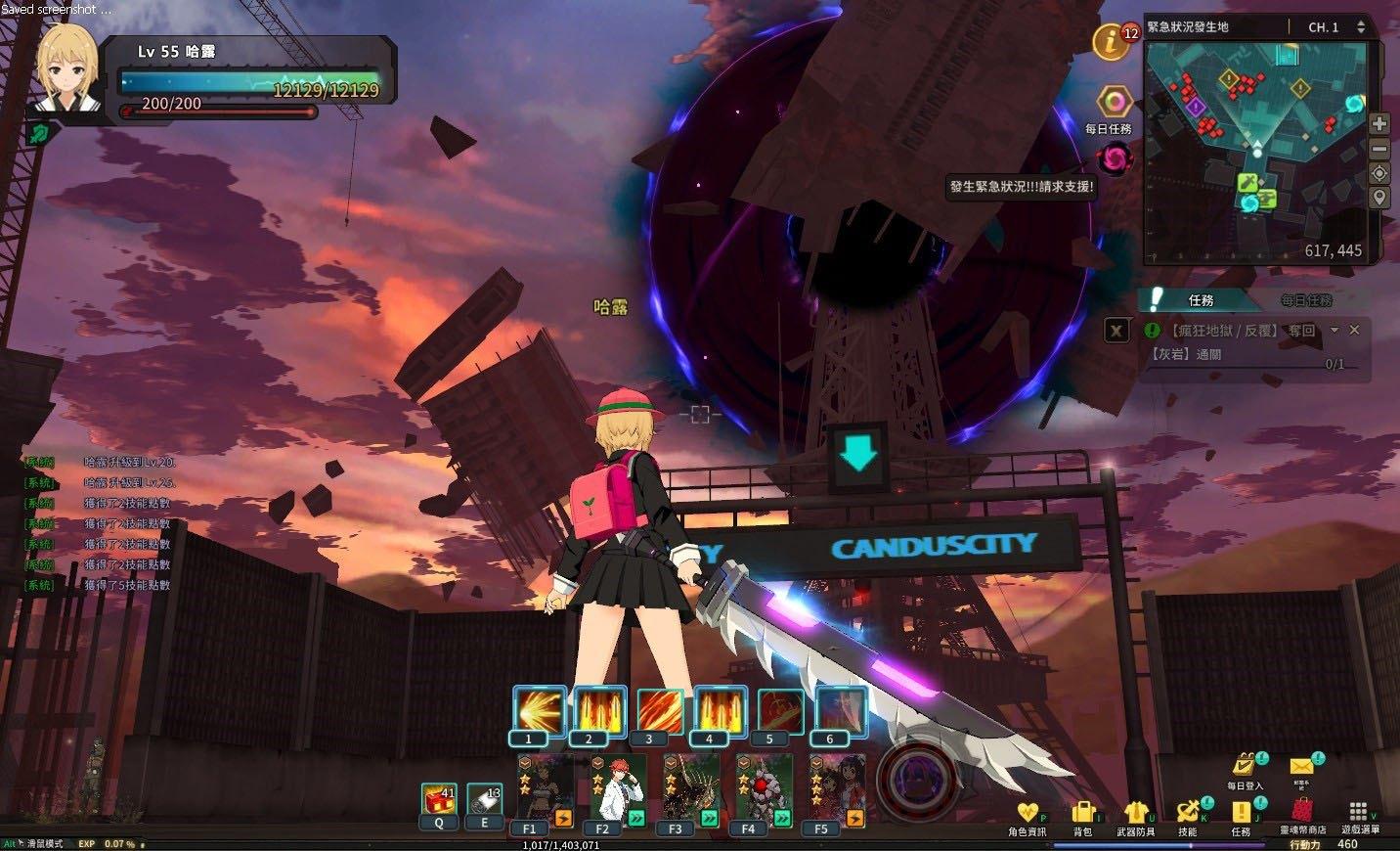 ★世界BOSS「虛空君主」登場,玩家只要按下地圖上「緊急狀況」的按鈕即可加入戰事。
