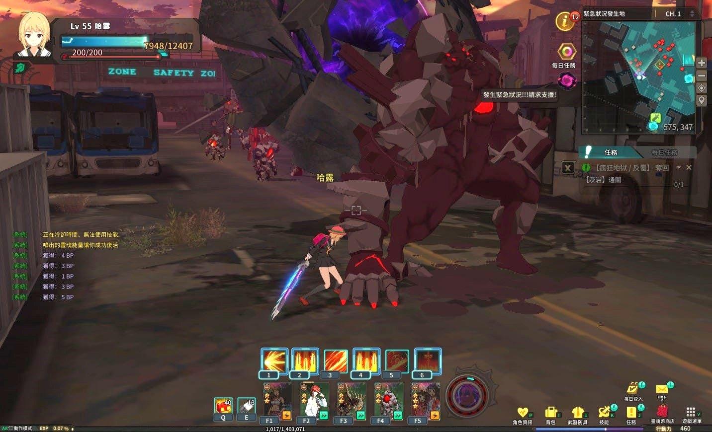 ★玩家進入戰場後,要小心週圍強力的怪物「縫隙監視人」的攻擊與阻撓。 (2)