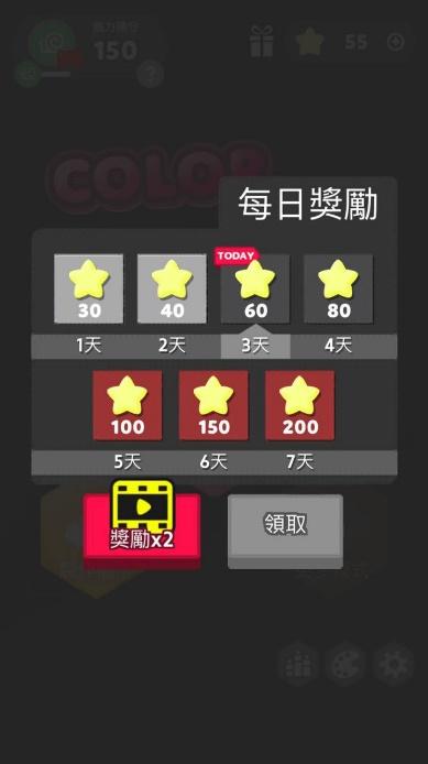 F:\2. 海外发行\1. 游戏资料\3. 当前海外发行游戏 0530\33. Color pop!\1. color pop!推荐资料\其他\微信图片_20171109142141.jpg
