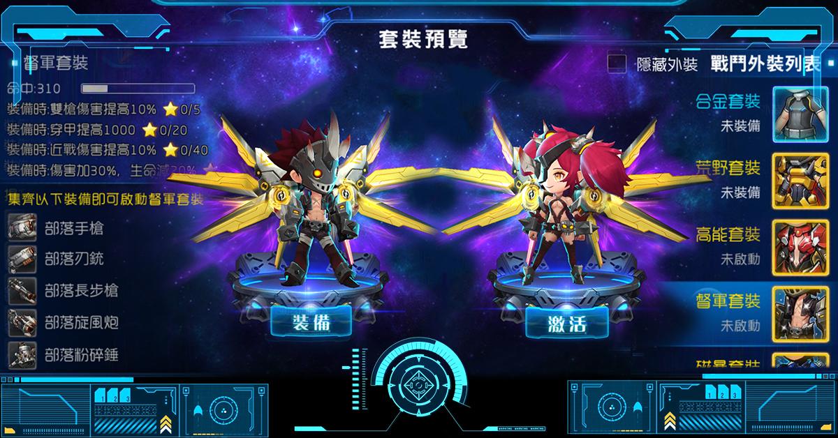 Z:\星海軌跡\images\20171207-星海軌跡banner-yang\1200X628.jpg