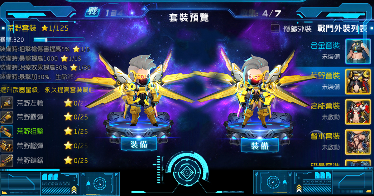 Z:\星海軌跡\images\20171207-星海軌跡banner-yang\1200X628-3.jpg