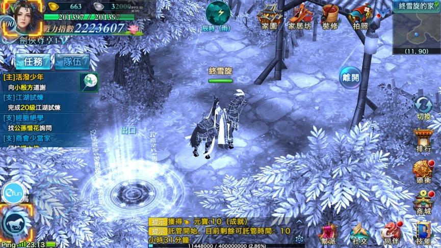 C:\Users\Efun\Documents\Tencent Files\531169317\Image\C2C\0235B9BBB33EB83170D7B4C119DB9257.png