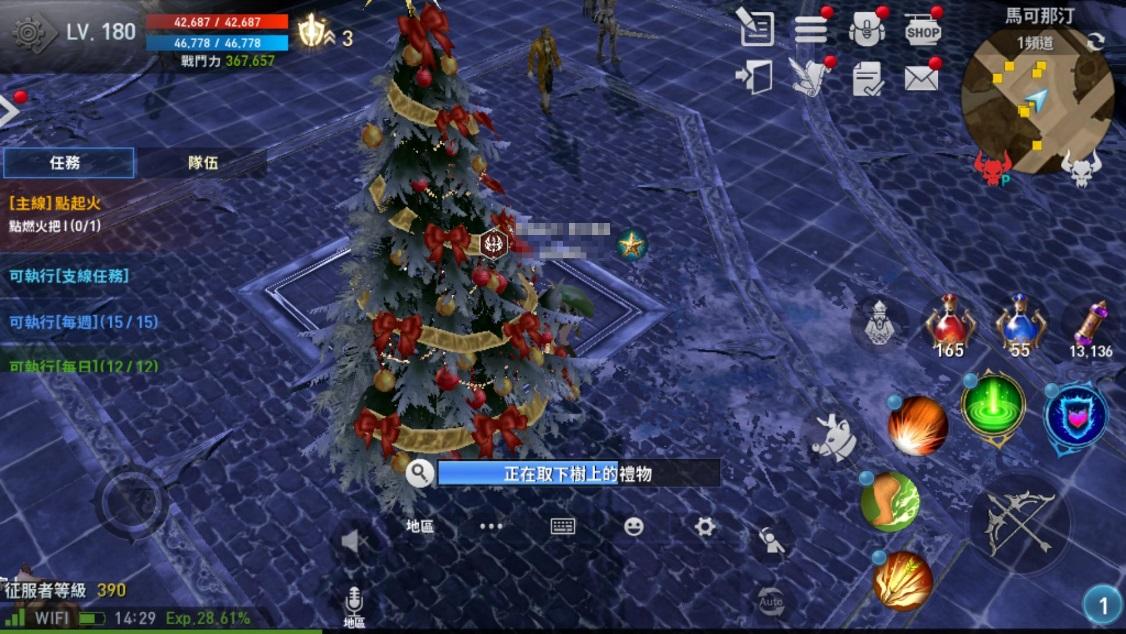 X:\2.行銷處\03. 各遊戲專案\17. 天堂2革命\04. 新聞稿相關\20171215_首次攻城戰\聖誕樹.jpg