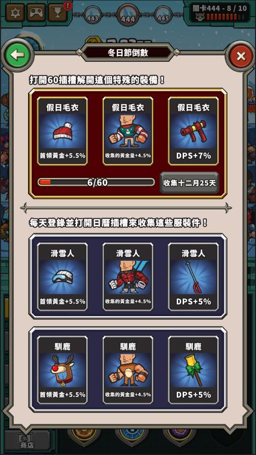 C:\Users\shinp\Desktop\He-man\新聞稿\聖誕新聞稿圖片\5.jpg