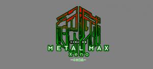 MMX_logo_fix_tc
