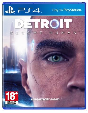 DETROIT_PS4_Front_A