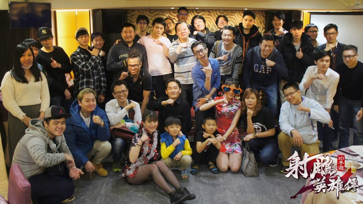 D:\手遊新聞稿\13.射鵰英雄傳3D\03.12新聞稿\OK圖檔\圖7-《射鵰英雄傳3D》手遊邀請數十位台灣玩家參與春酒趴活動.JPG