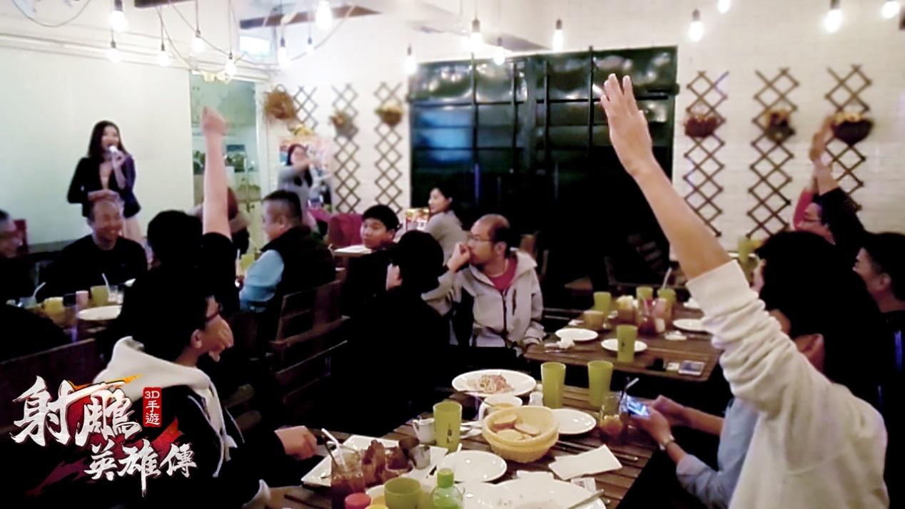D:\手遊新聞稿\13.射鵰英雄傳3D\03.12新聞稿\OK圖檔\圖8-香港玩家聚集一堂參加《射鵰英雄傳3D》手遊玩家春酒活動.jpg