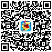 圖三Android版下載連接(免費)