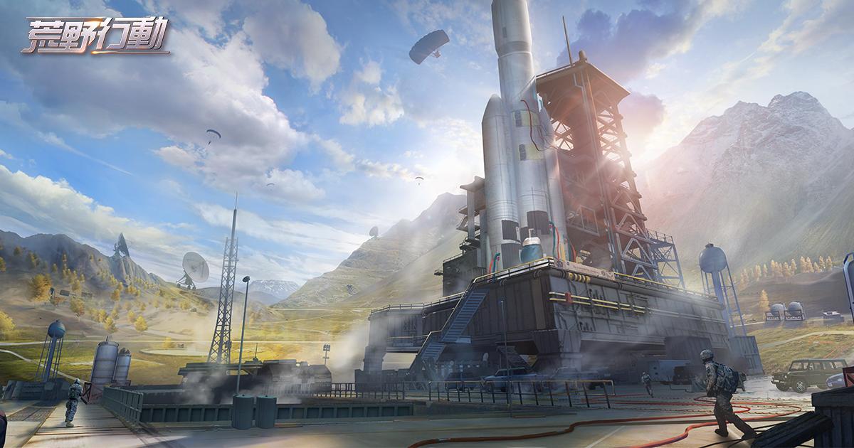 火箭发射台